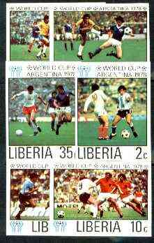 Liberia 1978 Football World Cup set of 6 imperf from limited printing, unmounted mint SG 1341-46