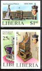 Liberia 1978 Coronation 25th Anniversary set of 3 imperf from limited printing, unmounted mint SG 1348-50