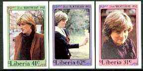 Liberia 1982 Princess Di's 21st Birthday set of 3 imperf from limited printing, unmounted mint SG 1529-31