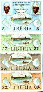 Liberia 1980 Mano River & UPU Anniversarys imperf set of 4 from limited printing, unmounted mint SG 1456-59