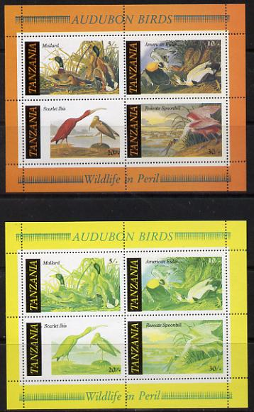 Tanzania 1986 John Audubon Birds m/sheet imperf colour proof in yellow, blue & black only unmounted mint (SG MS 468)