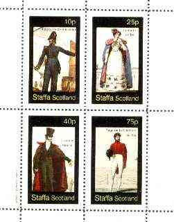 Staffa 1982 French Revolution Costumes #03 perf sheet containing set of 4 values unmounted mint