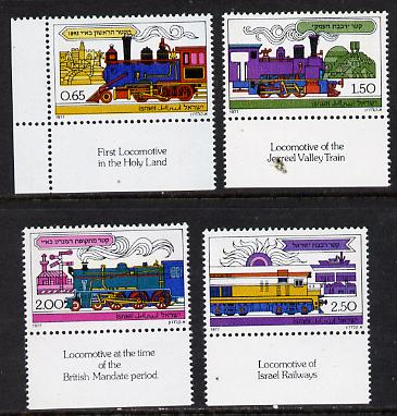 Israel 1977 Railways set of 4 with tabs unmounted mint unmounted mint, SG 685-88
