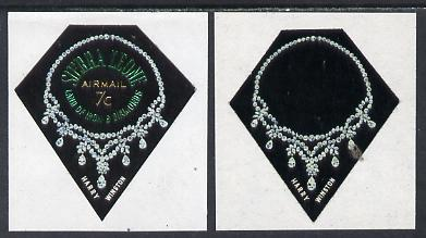 Sierra Leone 1965 Necklace 7c with green & gold foil omitted (Country name & value) plus normal both unmounted mint (SG 385a)