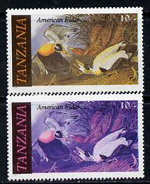 Tanzania 1986 John Audubon Birds 10s (American Eider) with yellow omitted, complete sheetlet of 8 plus normal sheet, both unmounted mint (as SG 465)