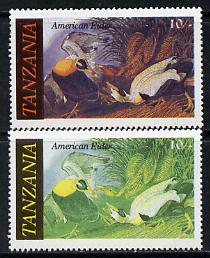 Tanzania 1986 John Audubon Birds 10s (American Eider) with red omitted, complete sheetlet of 8 plus normal sheet, both unmounted mint (as SG 465)