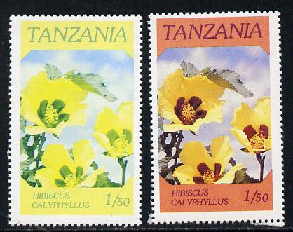 Tanzania 1986 Flowers 1s50 (Hibiscus) with red omitted, complete sheetlet of 8 plus normal sheet, both unmounted mint as SG 474