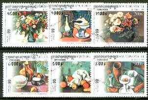 Cambodia 1999 'Philex 99' Stamp Exhibition (Still Life Paintings) complete set of 6 values fine cto used*