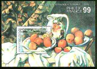 Cambodia 1999 'Philex 99' Stamp Exhibition (Still Life Painting by Cezanne) perf m/sheet fine cto used