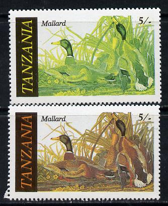 Tanzania 1986 John Audubon Birds 5s (Mallard) with red omitted, complete sheetlet of 8 plus normal sheet, both unmounted mint (as SG 464)