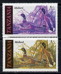 Tanzania 1986 John Audubon Birds 5s (Mallard) with yellow omitted, complete sheetlet of 8 plus normal sheet, both unmounted mint (as SG 464)