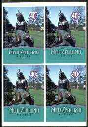 New Zealand 1998 Town Icons 40c Naper's Pania Statue self-adhesive block of 4, SG 2201