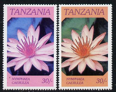Tanzania 1986 Flowers 30s (Nymphaea) with yellow omitted, complete sheetlet of 8 plus normal sheet, both unmounted mint as SG 477
