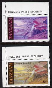 Tanzania 1986 John Audubon Birds 30s (Roseate Spoonbill) with yellow omitted, complete sheetlet of 8 plus normal sheet, both unmounted mint (as SG 467)