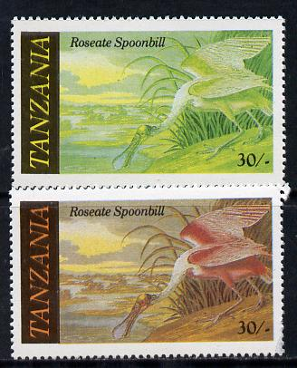 Tanzania 1986 John Audubon Birds 30s (Roseate Spoonbill) with red omitted, complete sheetlet of 8 plus normal sheet, both unmounted mint (as SG 467)