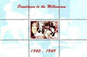 Angola 1999 Countdown to the Millennium #05 (1940-1949) perf souvenir sheet (Gable, Garland & Disney