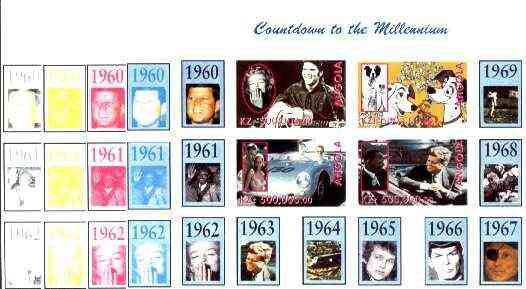 Angola 1999 Countdown to the Millennium #07 (1960-1969) sheetlet containing 4 values (Elvis, Marilyn,101 Dalmations, J Dean, 007 James Bond, King & Kennedy) the set of 5 ...