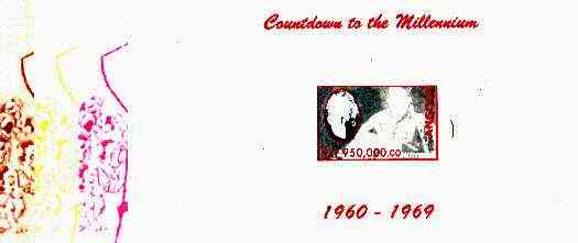 Angola 1999 Countdown to the Millennium #07 (1960-1969) souvenir sheet (Elvis, Marilyn and 101 Dalmations) the set of 5 imperf progressive proofs comprising various 2,3 &...