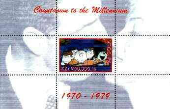 Angola 1999 Countdown to the Millennium #08 (1970-1979) perf souvenir sheet (Peanuts Cartoon, Marilyn & Joe Dimaggio) unmounted mint