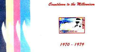 Angola 1999 Countdown to the Millennium #08 (1970-1979) souvenir sheet (Peanuts Cartoon, Marilyn & Joe Dimaggio) the set of 5 imperf progressive proofs comprising various...