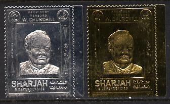 Sharjah 1972 (?) Churchill 4r set of 2 in silver and gold, both perf and unmounted mint