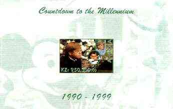 Angola 1999 Countdown to the Millennium #10 (1990-1999) imperf souvenir sheet (Elton John & Diana, Senna & Euro-Disney) unmounted mint