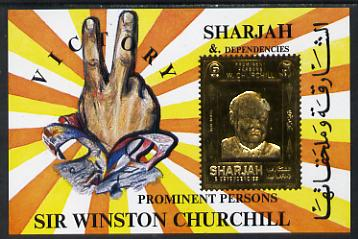 Sharjah 1972 (?) Churchill 6r m/sheet with main design embossed in gold unmounted mint