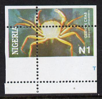 Nigeria 1994 Crabs (Geryon) N1 single with superb misplacement of vertical & horiz perfs (divided along margins so stamp is quartered) unmounted mint