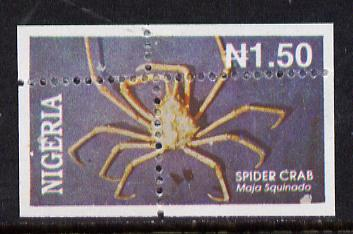 Nigeria 1994 Crabs (Spider) N1.50 single with superb misplacement of vertical & horiz perfs (divided along margins so stamp is quartered) unmounted mint