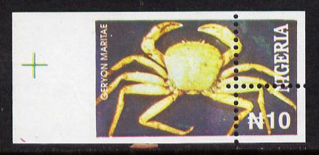 Nigeria 1994 Crabs (Geryon Maritae) N10 single with superb misplacement of vertical & horiz perfs (divided along margins so stamp is quartered) unmounted mint