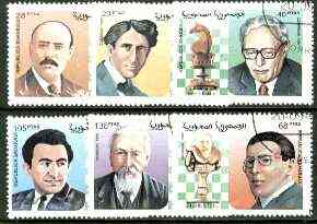 Sahara Republic 1999 Chess complete perf set of 6 fine cto used*