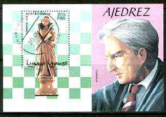 Sahara Republic 1999 Chess perf m/sheet fine cto used