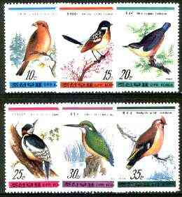 North Korea 1988 Birds perf set of 6 unmounted mint, SG N2785-90*