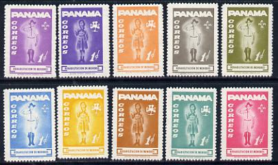 Panama 1964 Institute (Scouts & Guides) set of 10 (SG 822-31)