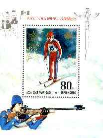 North Korea 1987 Calgary Winter Olympics perf m/sheet unmounted mint, SG MS N2733