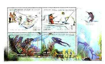 Comoro Islands 1999 Watersports perf sheetlet containing set of 4 values (scuba diving, fishing) unmounted mint