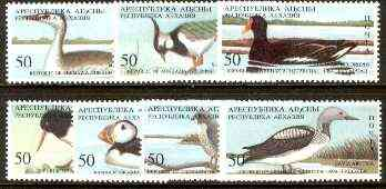 Abkhazia 1994 Birds (2nd issue) perf set of 7 unmounted mint*