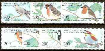 Abkhazia 1994 Birds (3rd issue) perf set of 7 unmounted mint*