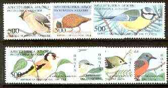 Abkhazia 1994 Birds (4th issue) perf set of 7 unmounted mint*