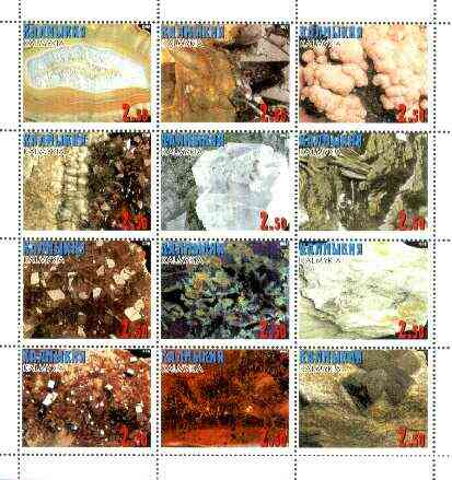 Kalmikia Republic 1999 Minerals perf sheet containing set of 12 values unmounted mint