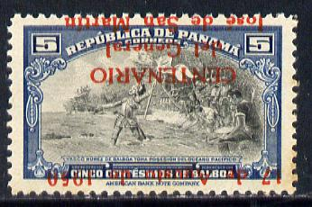 Panama 1950 San Martin opt on 5c Balboa with opt inverted (expertised on back) listed as SG 511a but unpriced