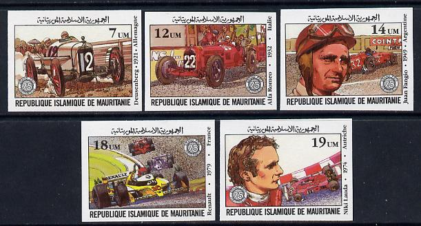 Mauritania 1981 French Grand Prix (Cars & Drivers) imperf set of 5 unmounted mint