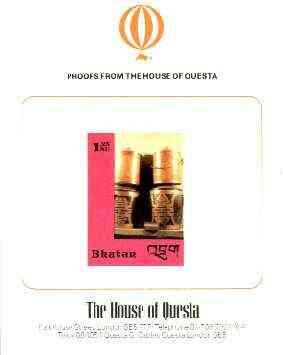 Bhutan 1988c Handcrafts & Antiquities 1.25nu imperf proof on House of Questa card, prepared for use but never issued, rare archive item