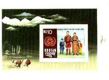 Bhutan 1974 World Population Year 10nu imperf composite proof of m/sheet on Format International card in issued colours, rare archive item, as SG MS 296