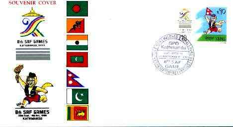 Nepal 1999 SAF Games 90p on illustrated cover with first day cancel