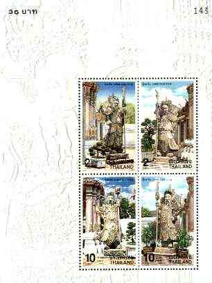 Thailand 1998 Chinese Stone Statues m/sheet containing set of 4 unmounted mint