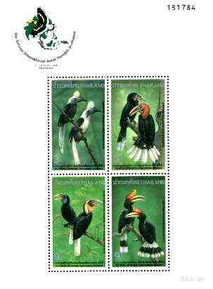 Thailand 1996 Hornbill Workshop m/sheet containing set of 4 unmounted mint, SG MS 1847, stamps on birds, stamps on hornbill
