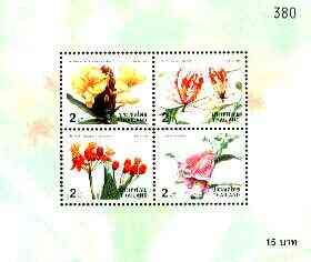 Thailand 1998 New Year, Flowers m/sheet containing set of 4 unmounted mint