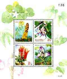 Thailand 1997 New Year, Flowers m/sheet containing set of 4 unmounted mint, SG MS 1991