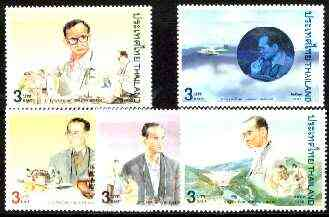 Thailand 1996 King's Golden Jubilee (National Development) set of 5 unmounted mint, SG 1861-65